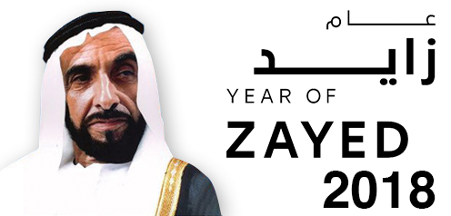 The Year of Zayed - 2018