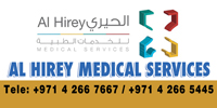 Al Hirey Medical Services