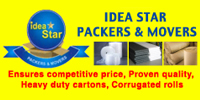Idea Star Packing Material Trading L.L.C.