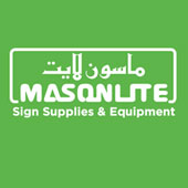 Masonlite Sign Supplies & Equipment