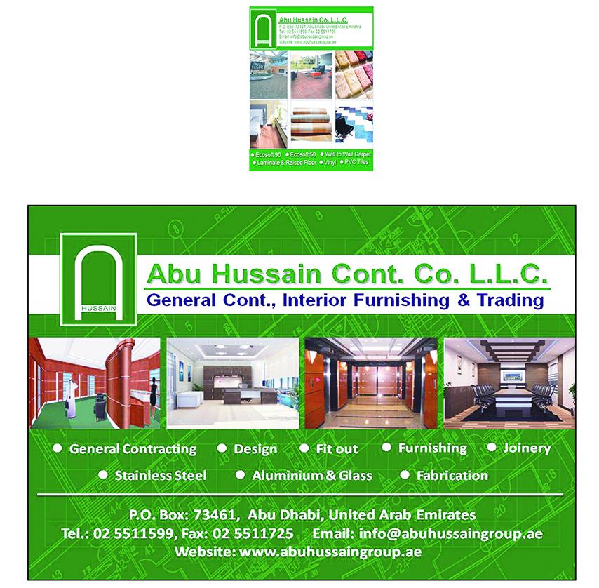 Abu Hussain Cont  Co  L L C , Abu Dhabi | National Pink