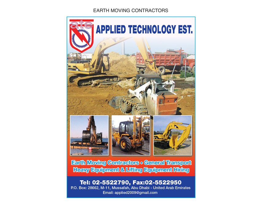 Applied Technology Est , Abu Dhabi | National Pink Pages | PinkPages ae