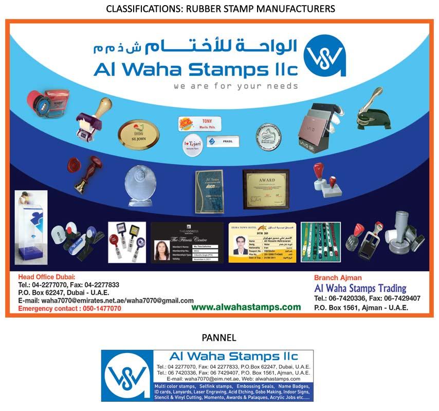 Al Waha Stamps LLC, Dubai