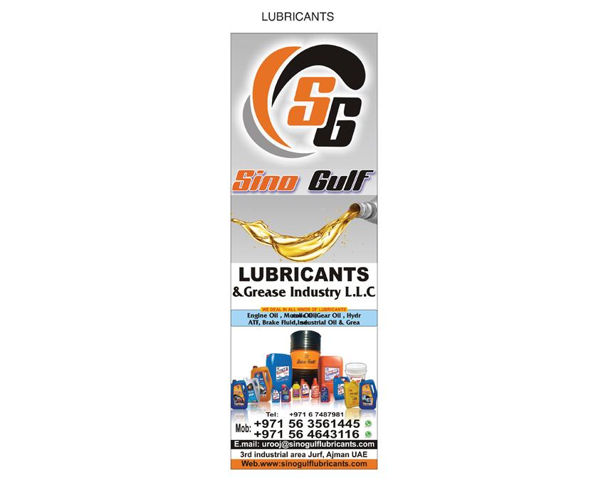 Sino Gulf Lubricants & Grease Industry LLC, Ajman | National