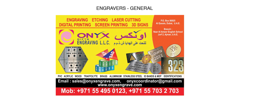 Onyx Gifts Engraving L L C, Ajman | National Pink Pages
