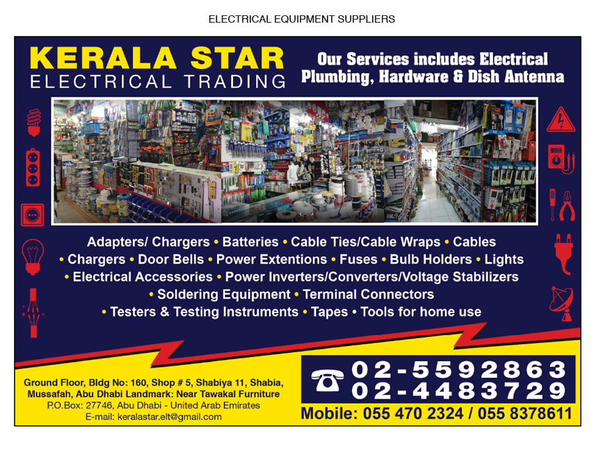 Kerala Star Electrical Trading, Abu Dhabi | National Pink Pages