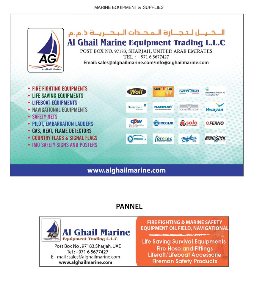 Al Ghail Marine Equipment Trading LLC, Sharjah | National
