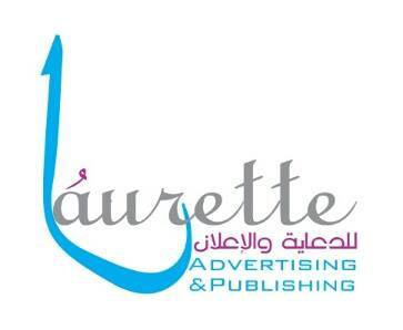 Laurette Advertising and Publishing