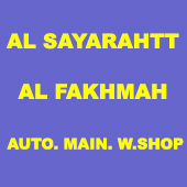 Al Sayarah Al Fakhmah Auto. Main. W.Shop